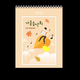 가을음악회(150x203)