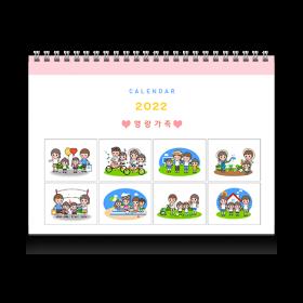 명랑가족(203x150)