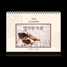 명의한의원(203x150)