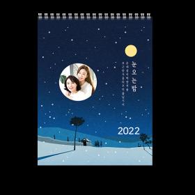 눈오는밤(150x203)