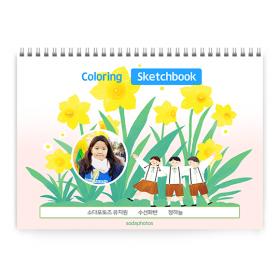 컬+스북_수선화&과일(297x220)