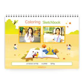컬+스북_책읽는가족(297x220)