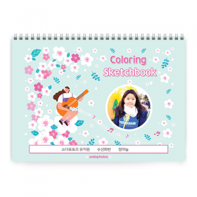 컬+스북_뮤지션과악기(297x220)