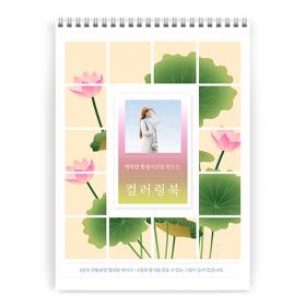 컬러링북_전통문양(220x297)