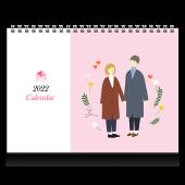 너랑나랑(260x185)