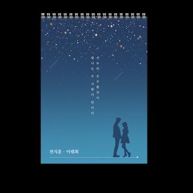 별헤는밤(100x150)